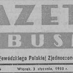 W prasie o naszej okolicy – 1952 rok